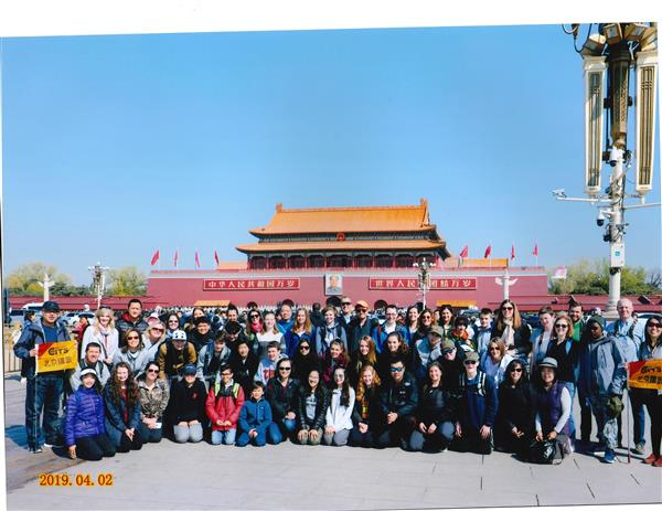 Group in Tiananmen Square